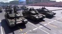 2017世界军力排名出炉, 中国军力突飞猛进为何依然不如美俄?