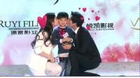 杨洋刘亦菲电影《三生三世十里桃花》开虐, 发布会 呆萌的团子特别搞笑