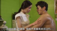 韩国电影食物链 不可描述的故事