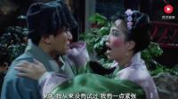 星爷经典电影: 唐伯虎点秋香超搞笑片段, 百看不厌