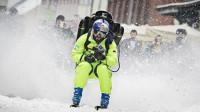 世界冠军喷气式花样滑雪炫技, 惊呆老爷爷
