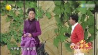 潘长江蔡明小品《想跳就跳》毒舌太搞笑!