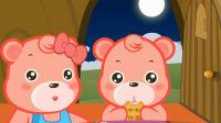 嘟拉智慧乐园 为什么中秋节要吃月饼
