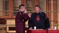 岳云鹏这段子比正经的站在台上说相声搞笑多了, 把自己给逗笑了