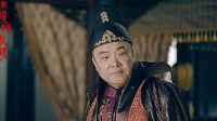 《新龙门客栈》完整剧情预告 马可、戚薇、沈梦辰、朴仁焕