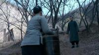 白鹿原: 白孝文进窑洞与田小娥偷情