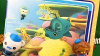 海底小纵队梦幻贴纸书之浪漫珊瑚礁 48