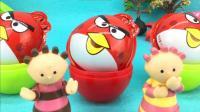 花园宝宝拆愤怒的小鸟奇趣蛋玩具 79