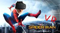 """【VR游戏室】《蜘蛛侠: 英雄归来VR》复仇者联盟(Spider-Man)蜘蛛侠回归之作, """"秃鹫""""接受审判吧"""