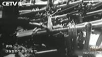 1962中印边境冲突纪录片(上)