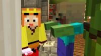 小本成龙【小龙】我的世界MC闹鬼酒店 Minecraft游