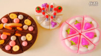 亲子游戏 拼装生日蛋糕 蛋糕切切看 水果切切看过家家玩具