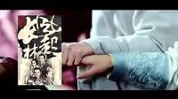 《琅琊榜2》剧情大揭秘