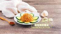 芽菜搭配黄瓜 最简单的夏日开胃菜 224