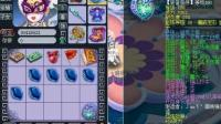 梦幻西游: 妹子直播一个160项链, 这灵力得值多少万R啊?