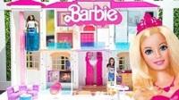 芭比之梦想豪宅 小公主苏菲亚逛街买衣服