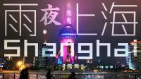 中国.新野.龍鳯呈祥庆典传媒 2017.8.27荣格旗舰店开业庆典 下部