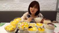 大胃王密子君「好看又好吃的芒果甜品」心情不好就要吃甜品发泄!