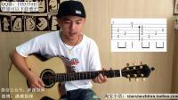 【潇潇指弹教学】《美丽的神话》第一部分吉他教学
