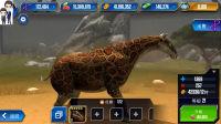 侏罗纪世界游戏第405期: 巨犀★恐龙公园