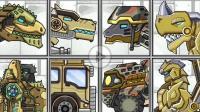二十五种恐龙玩具机器人快速组装A