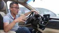 车评人坐进宝骏730的车内, 直言按键质感跟奔驰S级一样