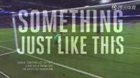 8豪门决战美利坚! 国际冠军杯美国站宣传片出炉