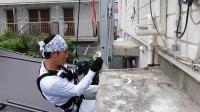 实拍日本空调人高空作业, 安装空调管保护罩