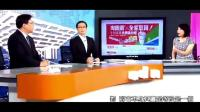 台湾讨论支付宝, 问到支付宝能发展到全球第一吗? 专家这样说