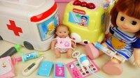 0041 - 婴儿娃娃和救护车医院车玩具医生玩