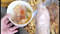 越南路边小吃螃蟹汤, 这是早餐? 早上就吃的这么奢侈, 合适么