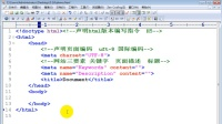 web前端开发 网页制作学习教程-小米官网banner特效第一弹