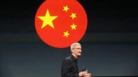 苹果投10亿在贵州设厂 世界首款无线充电笔记本