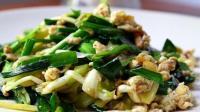 """这种菜被誉为""""菜中之荤"""", 不仅能滋补还能减肥"""