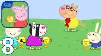 【亮哥】小猪佩奇游戏#8:佩佩猪的运动会 跑步,跳远★粉红猪小妹