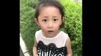 老爸要去北京出差, 问姑娘要什么特产, 姑娘的回答老爸蒙圈了