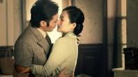 电影《危险关系》章子怡张东健吻戏精彩片段赏析