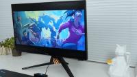 240HZ的显示器玩游戏是一种怎么样的体验?