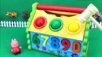小猪佩奇玩多功能拆装智慧屋 儿童早教玩具 84
