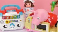 小猪佩奇食物中毒了会唱歌的医疗箱来救治 186