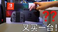 【A9VG】Nintendo Switch Nindies Showcase Summer 2017