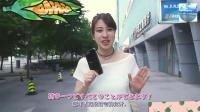 日本妹子初来中国发现根本不用带钱包 体验一天移动支付 直叹在中国好幸福