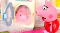 小猪佩爬进洗衣机 粉红猪小妹犯错误