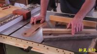 美国木工做了一把木椅子, 条板拼接