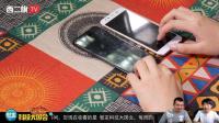 蓝厂绿厂为何手机销量惊人? OPPO R11 vivoX9S现场体验【智友科技大国会0713】