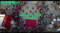 高空中俯瞰河津吴村女子舞《中国美》片花