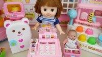 0045 - 婴儿娃娃娃娃注册惊喜鸡蛋和食品玩具玩