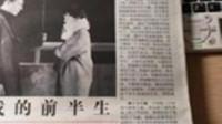 《我的前半生》:剧透:唐晶得知贺涵爱上子君 愤怒发朋友圈