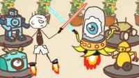 【小熙解说】史上最坑爹的游戏13 高科技机器人馆有外星人入侵使用元力和光剑!