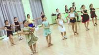 舞蹈少儿拉丁舞恰恰常熟尚舞舞蹈#金牌班集体展示